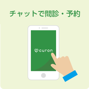 curon_app_icon